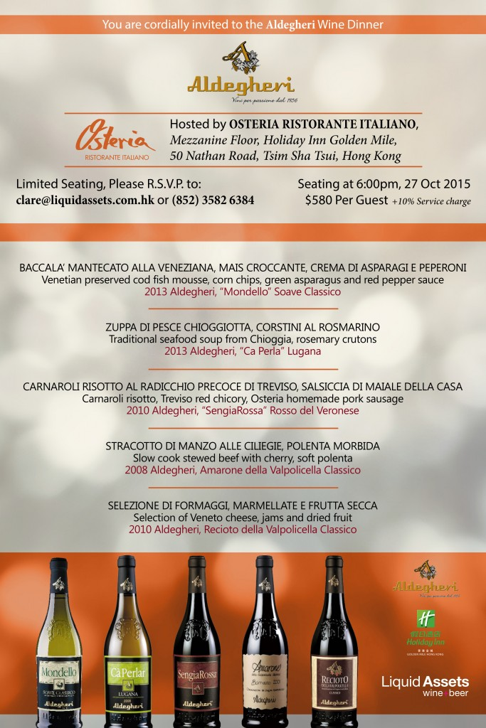 Aldegheri Wine Dinner @ Osteria EDM