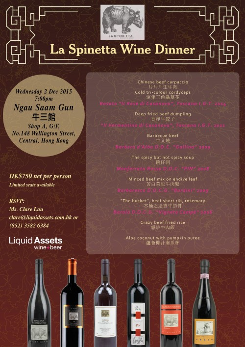 La Spinetta Wine Dinner @ Ngau Saam Gun EDM v2.2 screen