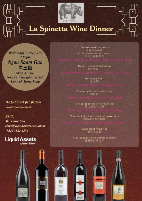 La Spinetta Wine Dinner @ Ngau Saam Gun EDM v2.2 screen